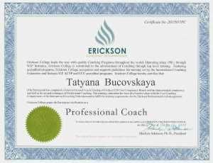 Коул сертификат